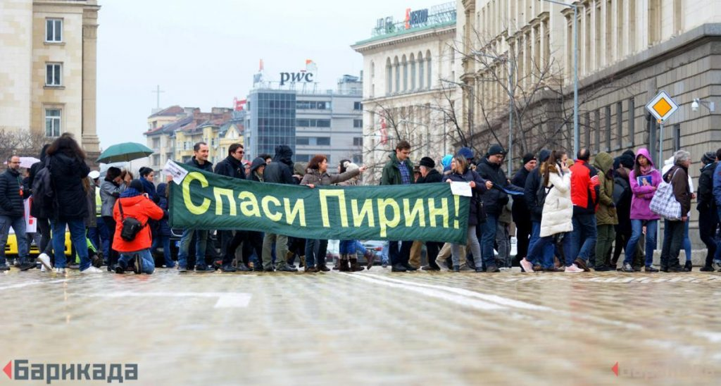 Протест за Пирин - ден 12