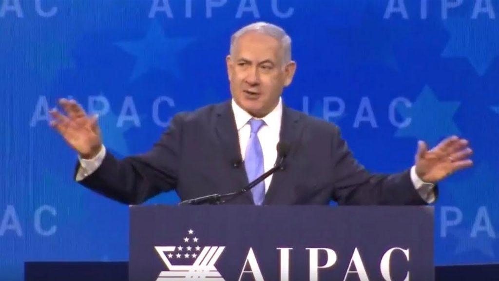 Израелският премиер Бенямин Нетаняху не пропуска да се изяви на годишните конференции на AIPAC. Снимка: YouTube