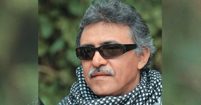 Хесус Сантрич. Снимка: FARC