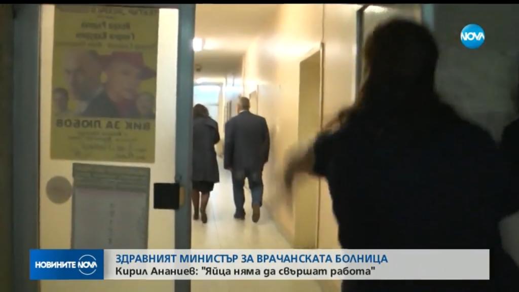 Зам.-министърът на здравеопазването получава яйце при посещението си в Ловеч. Кадър от NOVA