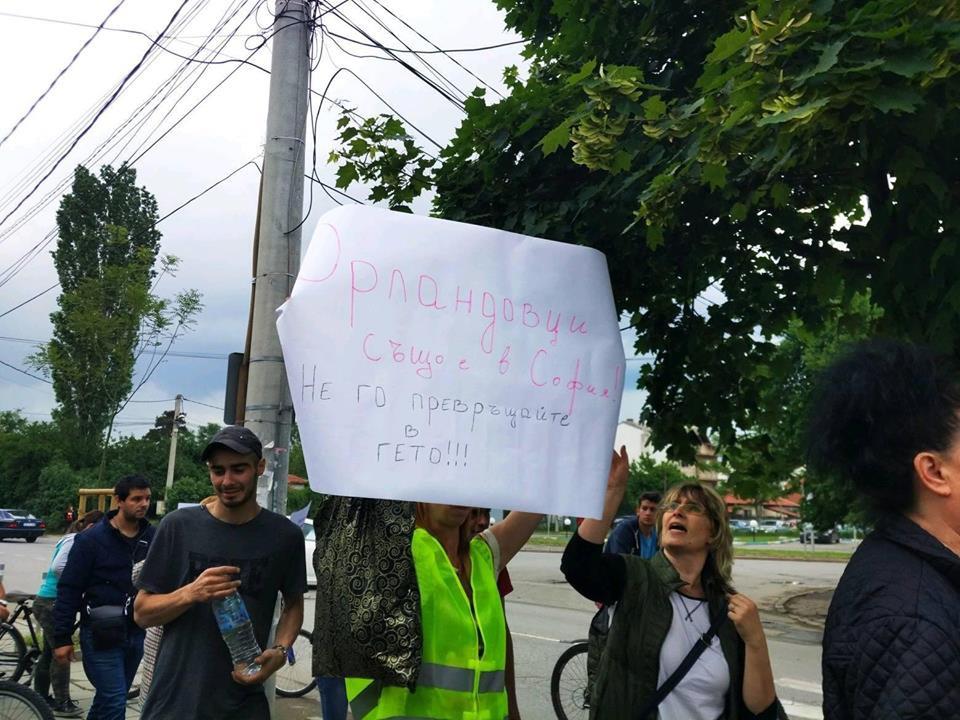 Протест в Орландовци. Снимка: Радослава Ненкова