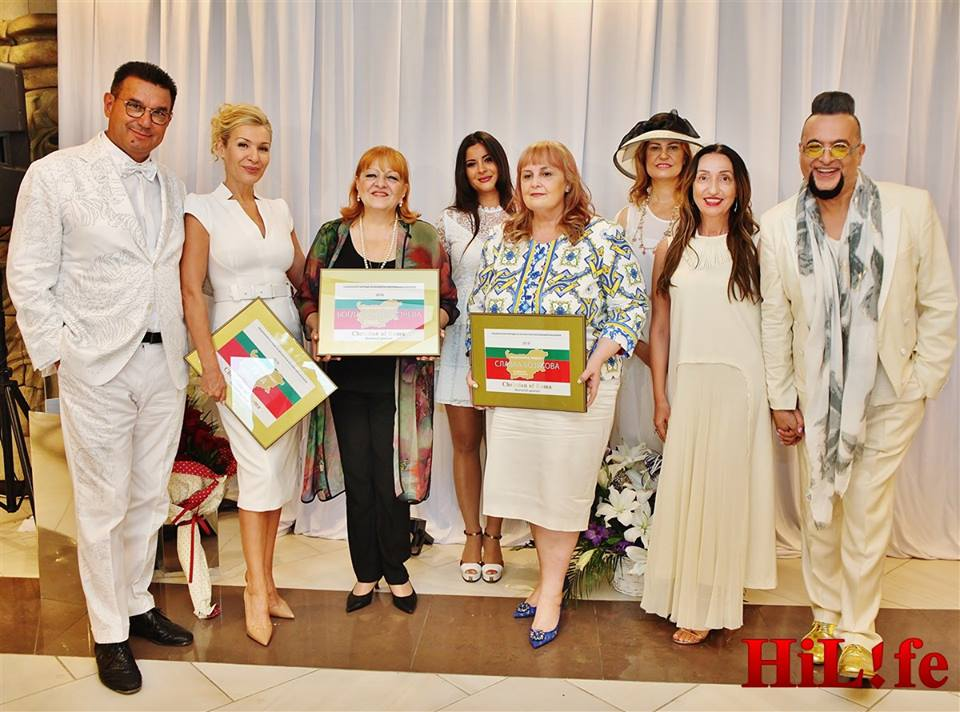 """Славка Бозукова (четвъртата отдясно) сред останалите носители на отличието """"Национална гордост"""". Снимка: Фейсбук"""