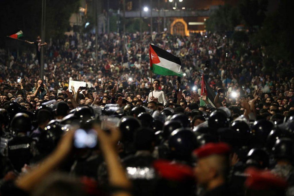 Снимка: Ал Джазира