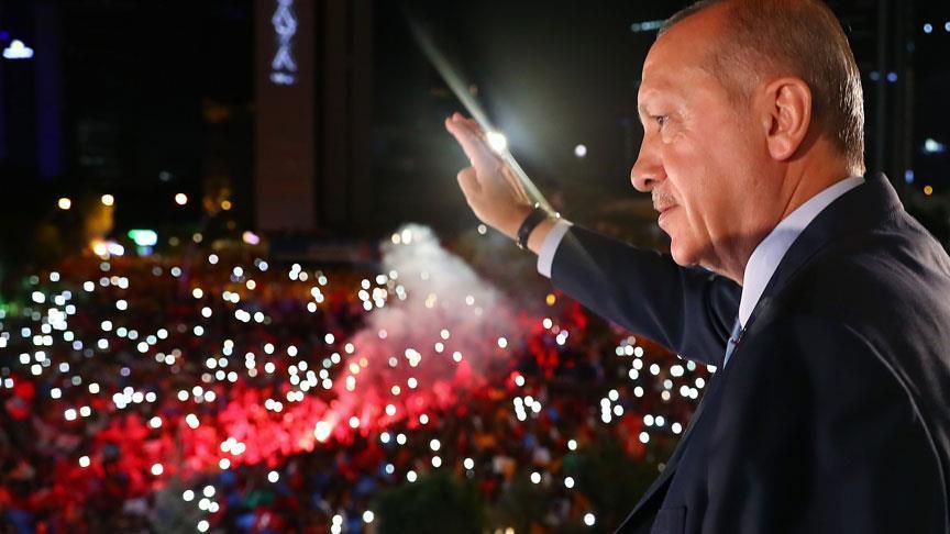 Снимка: Anadolu Agency