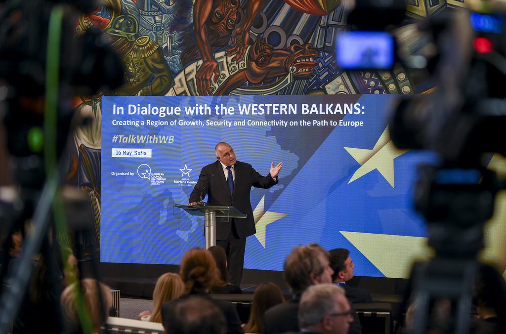 Снимка: eu2018bg.bg