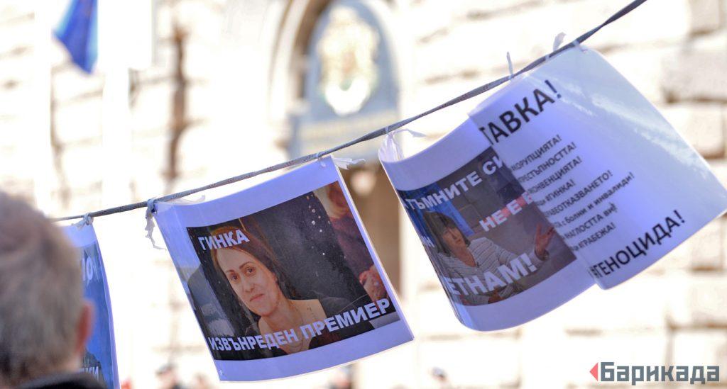 Кадър от протестите срещу сделката, организирани от опозицията.