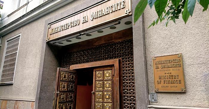 ministerstvo finansi