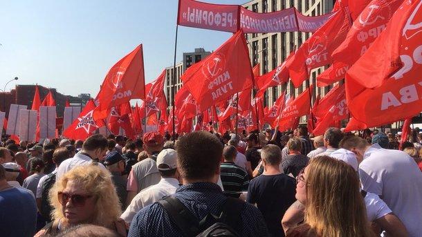 Митингът на комунистите в Москва против сегашния вариант на пенсионната реформа. Снимка: Туитър