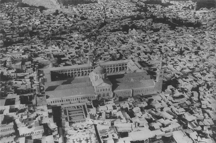 Омаядската джамия в Дамаск през 30-те. Източник: Wikimedia Commons