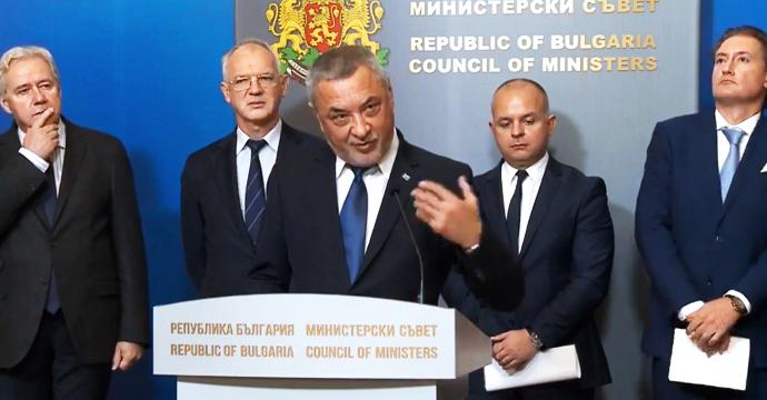 Кадър: novini.bg