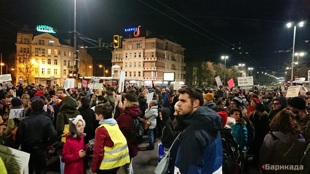 Протест срещу насилието над жени в София. Снимка: Барикада
