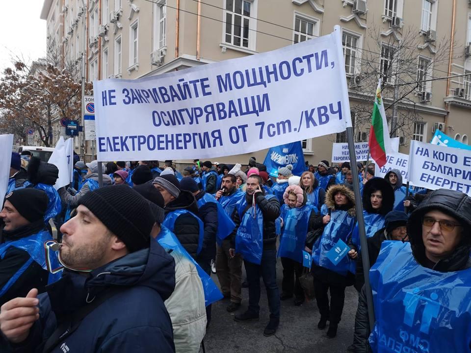 """От КТ """"Подкрепа"""" обявиха, че има заплаха за работата и доходите на около 150 хиляди души в енергийния сектор. Снимка: Николай Драаганов"""