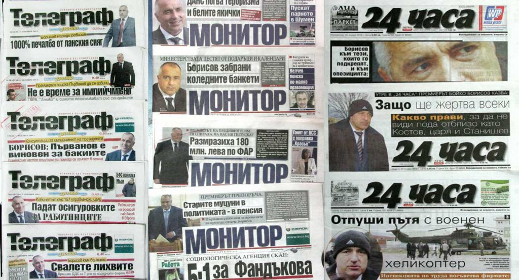 Още през 2010-та година, или преди почти едно десетилетие, журналистът Иван Бакалов направи свой преглед на печата и мястото на Бойко Борисов в него. Толкова години по-късно, ситуацията остава изключително сходна. Колаж: e-vestnik