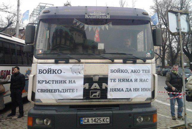 Свиневъди в подкрепа на правителството на Бойко Борисов през зимата на 2013 г.