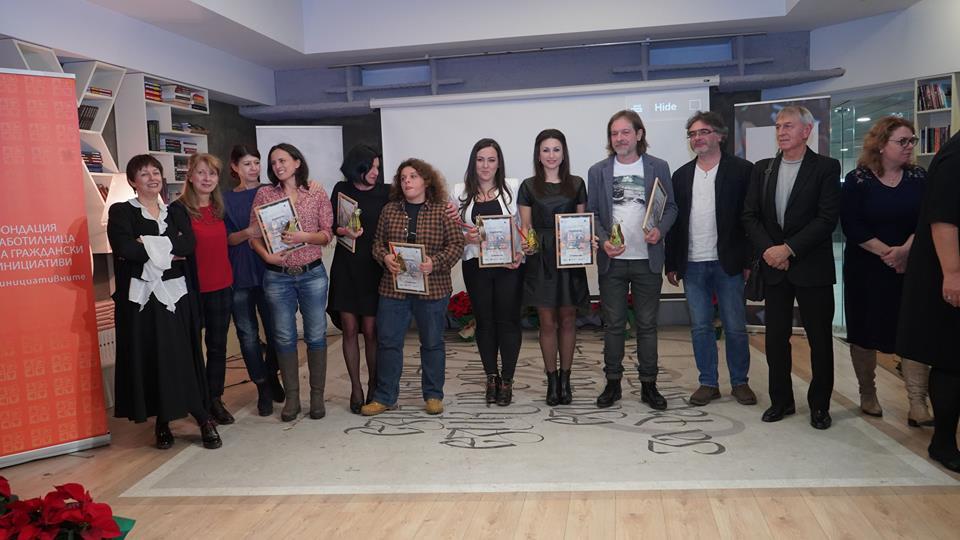 """Призьорите в седмите журналистически награди """"Валя Крушкина - журналистика за хората"""""""