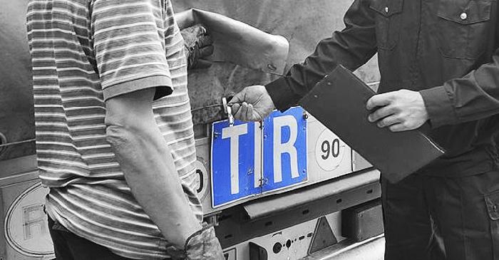 Снимка: itdb.unece.org