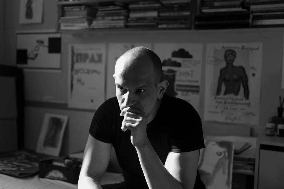 Поетът и художник Александър Байтошем