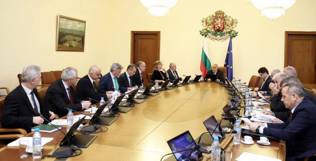 Съвет по сигурността към Министерски съвет. Снимка: government.bg