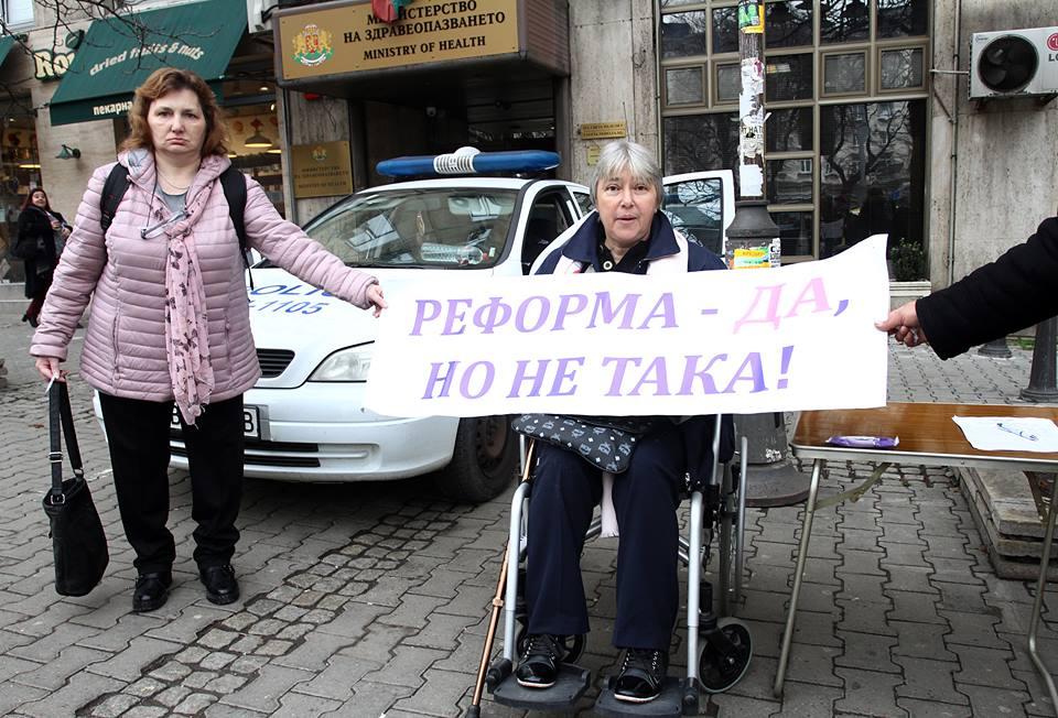 """Протестът на тези хора с увреждания, пострадали в резултат от правителствената реформа на медицинската експертиза, беше тотално затъмнен от поредните сензации за """"фалшиви ТЕЛКове"""""""