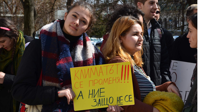 Снимка: Fridays for future - Bulgaria