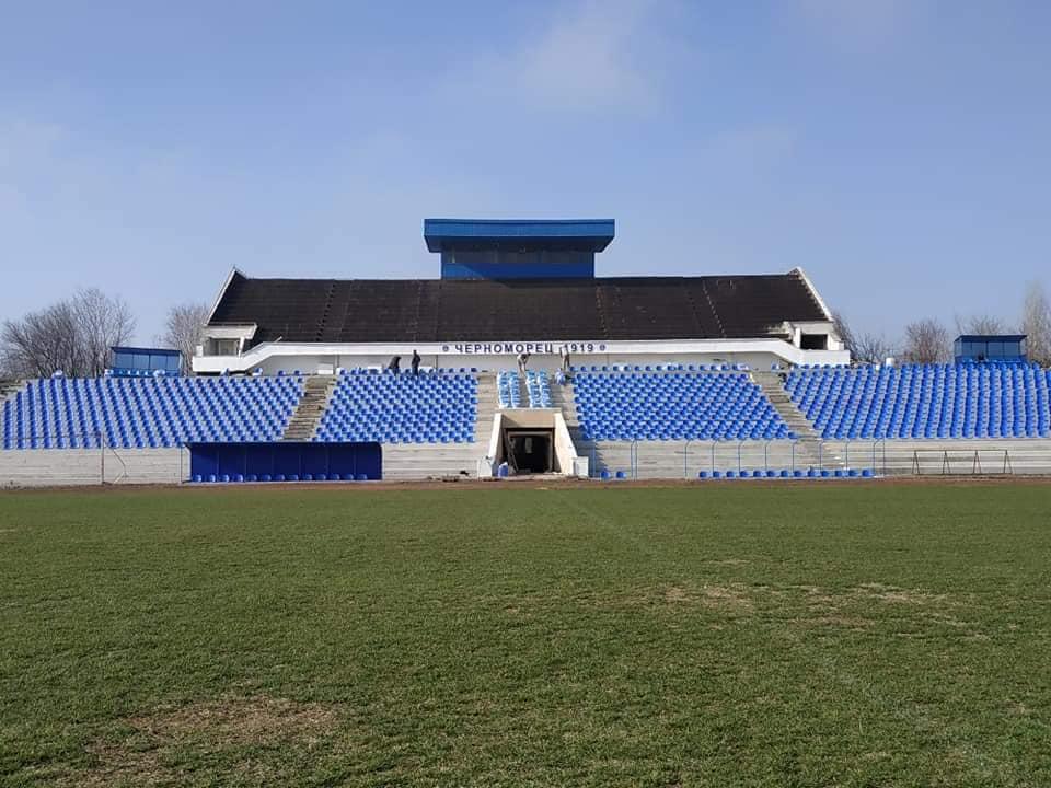 Chernomoretz_stadion