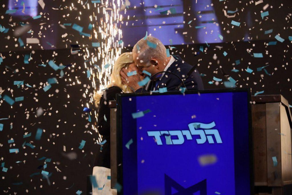 https://twitter.com/netanyahu