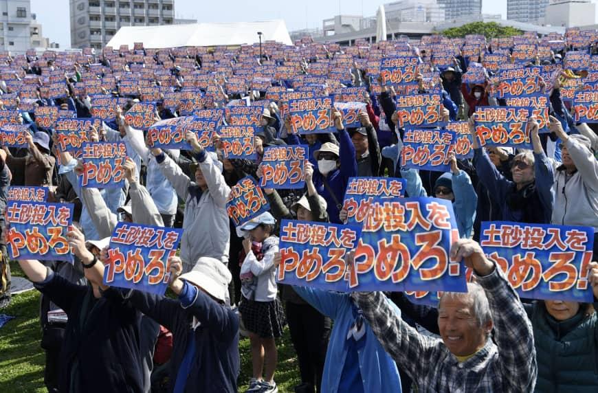 Жители на остров Окинава протестират срещу военните бази на САЩ. Снимка: Japantimes