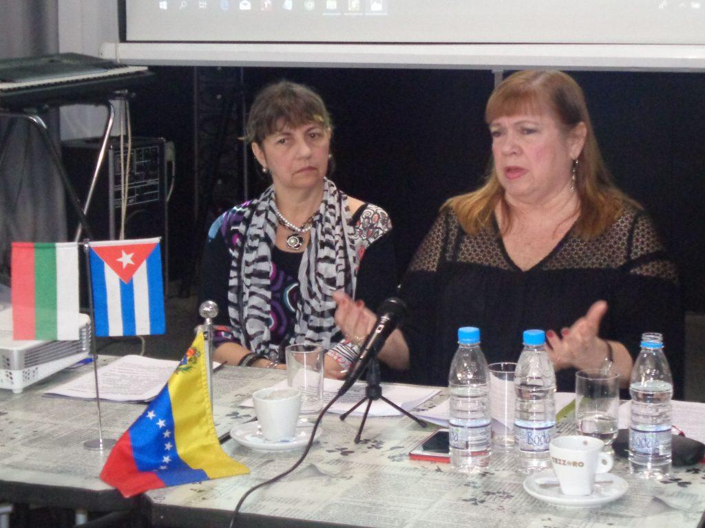 Посланичките на Куба и Венесуела - Техни Превъзходителства Каридад Ямира Куето Милиан (вляво) и Ориета Капони. Снимка: Къдринка Къдринова