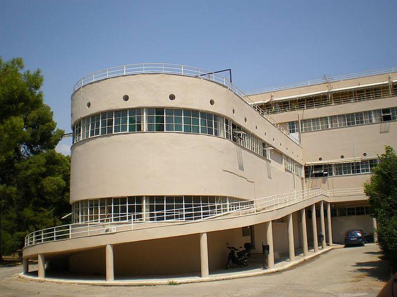 Една от болниците в Атина. Снимка: wikipedia