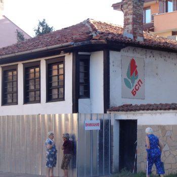 """Още един ракурс към рушащата се сграда, подслонявала някога редакцията на """"Работнически вестник"""". Снимка: Къдринка Къдринова"""
