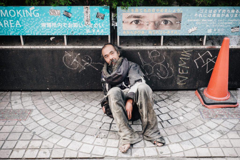 Бедността в Япония обикновено е скрита от погледа, но представлява сериозен проблем. Снимка: Tokyo Times