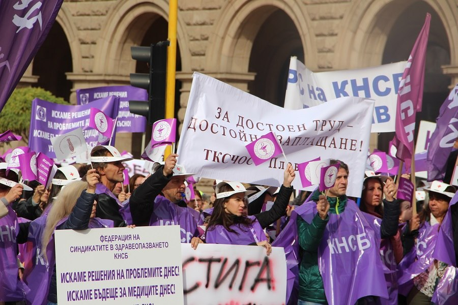 Снимки: КНСБ