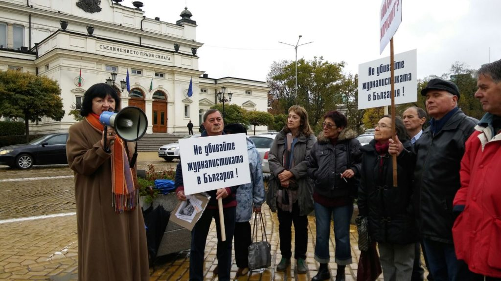 """Момент от протеста на СБЖ """"Не убивайте журналистиката в България!"""" пред Народното събрание. Снимка: Велислава Дърева"""