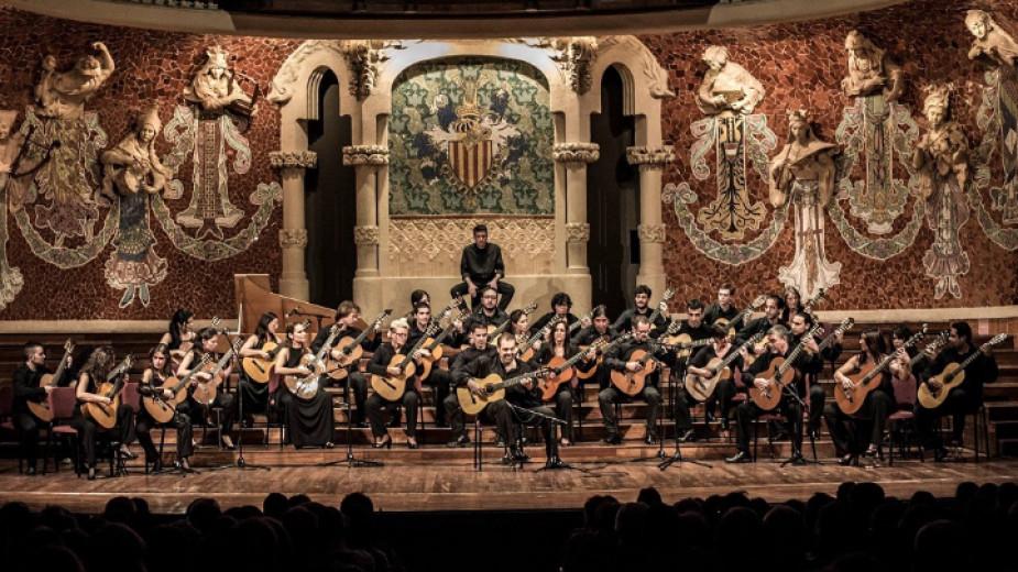 Оркестърът на китаристите от Барселона под ръководството на Сержи Висенте е световен феномен.