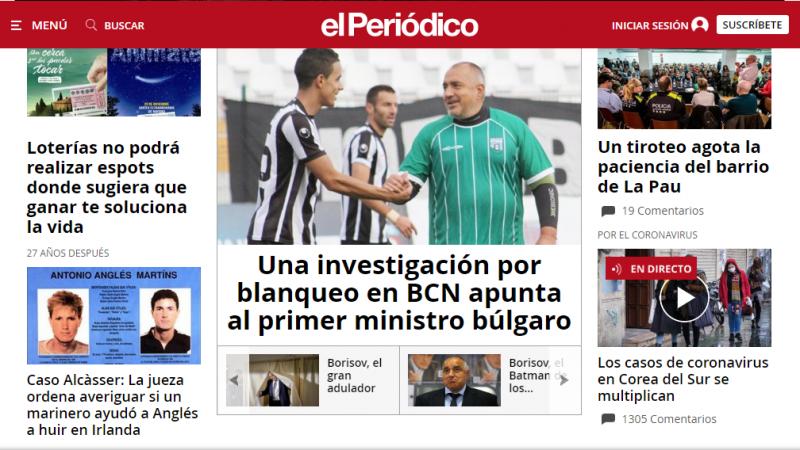 Първата от серията публикации за разследването срещу Бойко Борисов в дикиталното издание на El Periódico