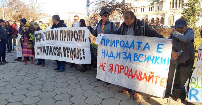 Снимка: Ваня Григорова