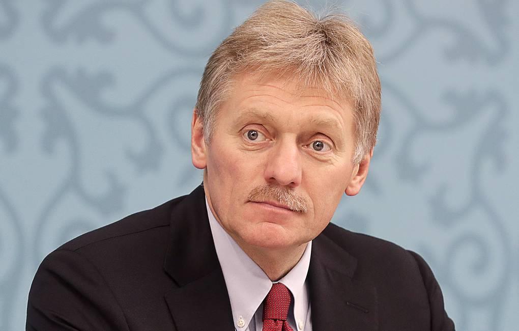 Дмитрий Песков. Снимка: ТАСС