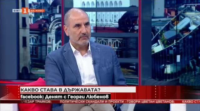 Цветан Цветанов по време на интервюто си пред БНТ. Снимка: БНТ