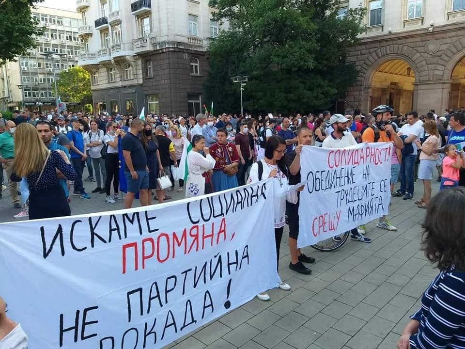 Вече близо месец не стихват антиправителствените протести в България. Снимка: Автономна Работническа конфедерация