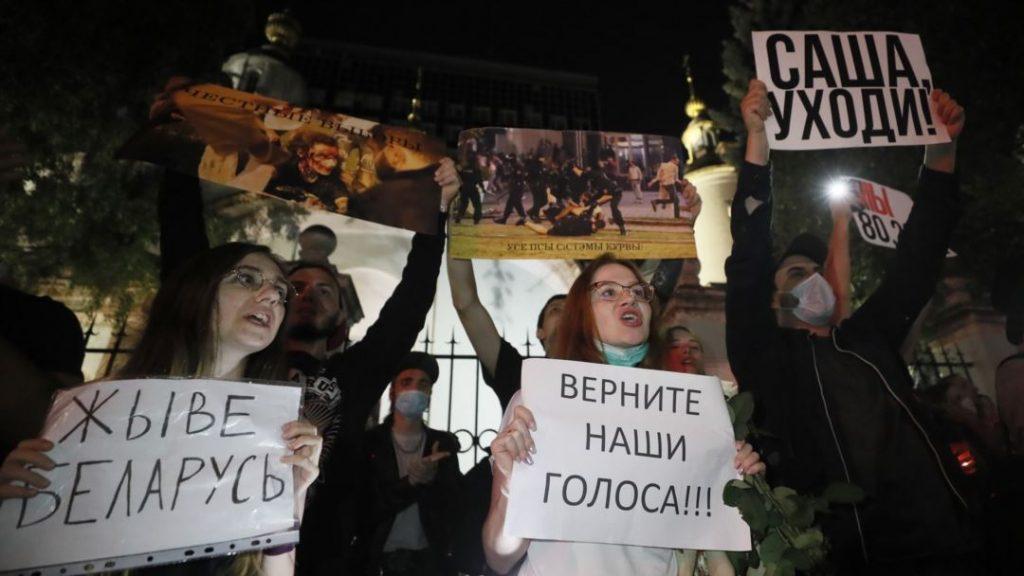 Въпреки бруталната реакция та силите на реда, протестните акции в Беларус не спират. Снимка: idelreal.org