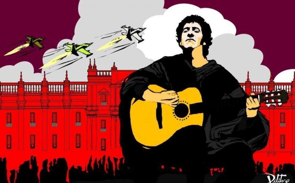 Виктор Хара е една от най-емблематичните жертви на военния преврат, извършен в Чили на 11 септември 1973 г. Илюстрация: Fundacion Victor Jara
