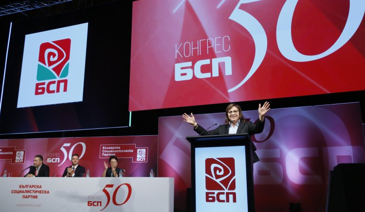 Лидерката  на БСП Корнелия Нинова на трибуната на 50-ия партиен конгрес. Снимка: bsp.bg