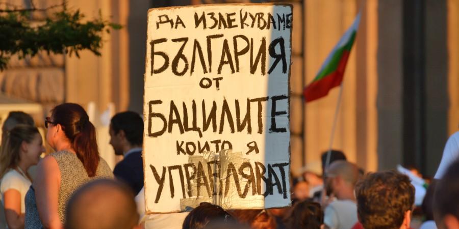 (снимка: Николай Драганов)