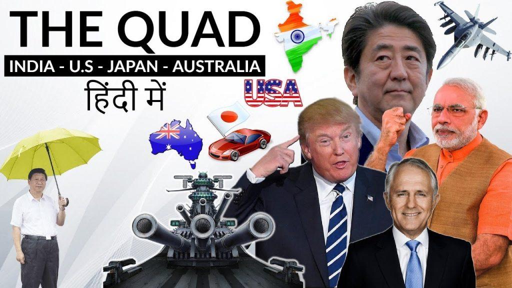 Визуален синтез на QUAD. Снимка: YouTube