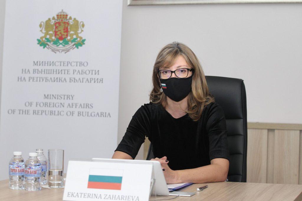 Екатерина Захариева - снимката е от въпросното съобщение на сайта на МВнР