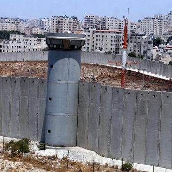 Screenshot_2021-01-13 view-of-apartheid-wall-in-west-bank-and-israeli-watchtower jpg (WEBP Image, 1200 × 800 pixels)