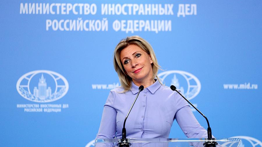 Мария Захарова. Снимка: ТАСС