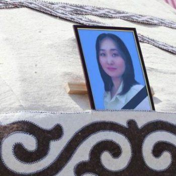 Траурните портрети на Айзада Канатбекова са обвинение и срещу полицейското нехайство
