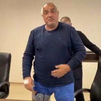 Бойко Борисов по време на представяне на проекто-кабинета на ГЕРБ. Снимка: Фейсбук