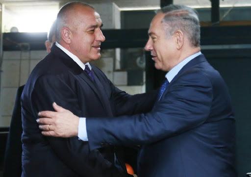 Бенямин Нетаняху (вдясно) е от лидерите, с чиято подкрепа все още действащият български премиер Бойко Борисов обича да се хвали в своя Фейсбук